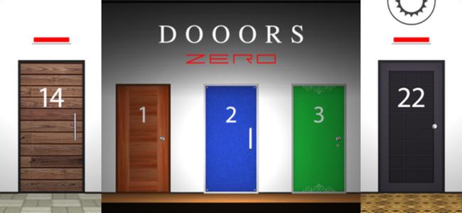 開けドア!部屋に隠された謎を解き明かせ!圧倒的な進化を遂げた「脱出ゲーム DOOORS ZERO」