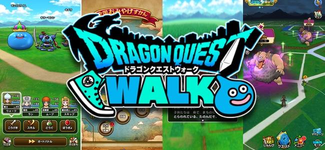 【ドラクエGO】ドラクエ初の位置情報ゲーム「ドラゴンクエストウォーク」が9月12日にリリース決定!