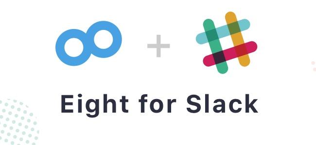 名刺管理の「Eight」とビジネスチャット「Slack」が連携を開始。Eightの更新や新着メッセージ通知をSlackで受信が可能に