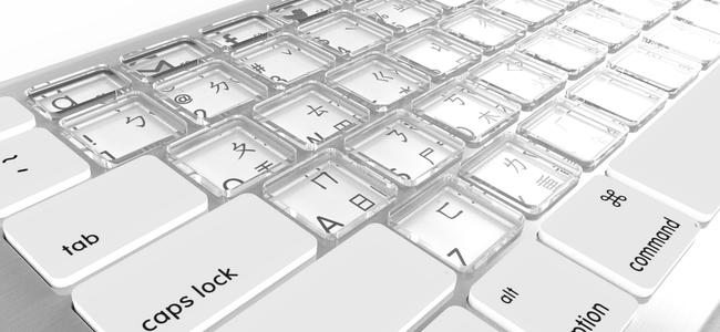Appleの次なるプロダクトはキートップにe-inkを採用して見た目と機能が変わるキーボード!?