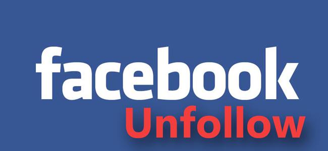 Facebookで友達から外さずに投稿だけを非表示にする方法