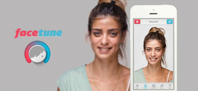 顔写真補正の決定版!シミやシワの除去、肌の色調節などが簡単にできる「Facetune」
