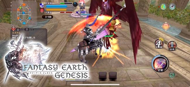 全ユーザーが3つの同盟に分かれて本気の戦争!入った戦場に味方がいないと普通に集団にやられたりする「Fantasy Earth Genesis」