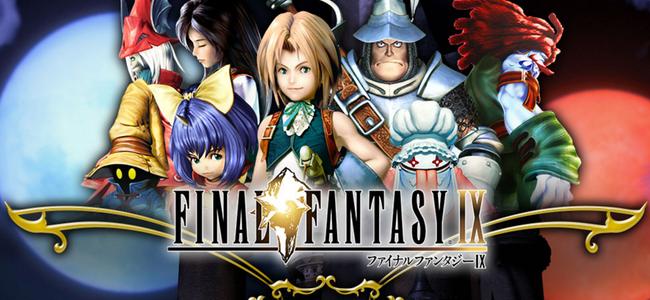 FFシリーズの原点回帰を目指した屈指の名作「FINAL FANTASY Ⅸ」リリース!