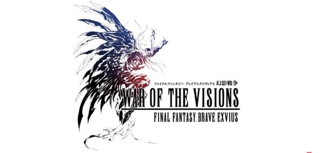 「FFBE幻影戦争 WAR OF THE VISIONS」が今日サービス開始!事前ダウンロードが開始