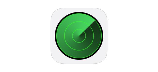 これはマスト!iPhoneを失くしたときに簡単に探せるApple公式アプリ「iPhoneを探す」