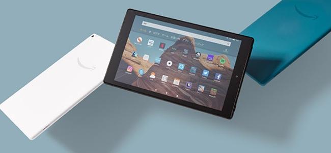 Amazonが新型「Fire HD 10 タブレット」を発表。前世代機より30%高速化、コネクタがUSB-Cとなり、15980円から