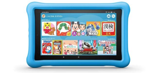 Amazonが子供向けタブレット「Fire HD 8タブレット キッズモデル」を国内で3月19日より発売