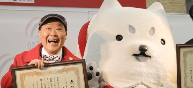 ふんどしレジェンド上島竜兵も登場!ベストフンドシストアワード2013授賞式に潜入してきた!