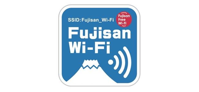 auとソフトバンクが富士山の開山に合わせて無料Wi-Fiサービスの展開や、山頂の4G LTEのエリア化を発表