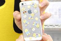 船橋市非公認キャラ「ふなっしー」、ついにiPhone 5用ケースになったなっしー!