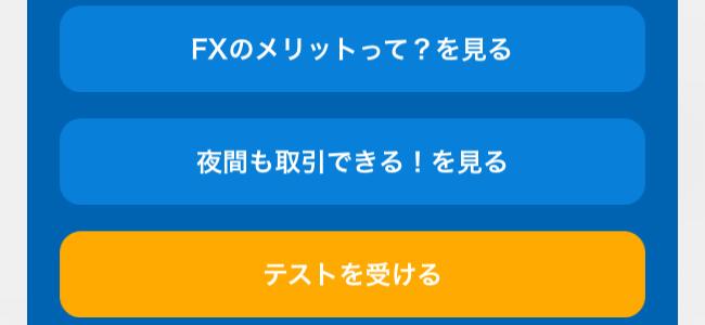 FXの基礎知識や指標の見方がわかる!始める前に「FXクルー」で流れの読み方を学ぼう!