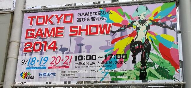 東京ゲームショウ 2014開幕!アプリ関連ブースは増えるものの新しい情報は少なめ、プレイアブルとアイテムコード配布、開発関連が多く出展