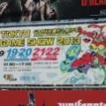 【東京ゲームショウ 2013】スマホゲームの注目はカプコンとスクエニ!現地レポートをお届け!