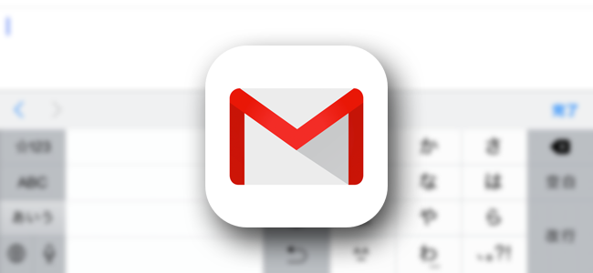 GoogleがGmailのバージョンで遊んでいる件