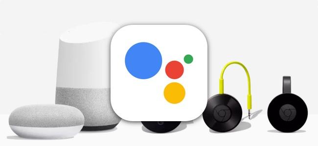 「Google アシスタント」アプリがアップデート、Chromecastなどデバイスの操作ができるように