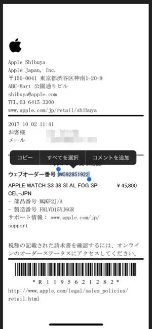 googledrive_02-2