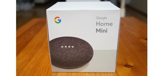 「Google Home mini」レビュー。小さくても機能は十分、音質に拘らなければ優秀なスマートスピーカー。LINEのClova WAVEとも徹底比較