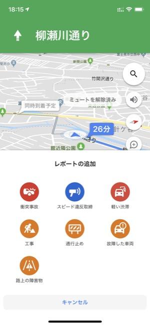 googlemap_01