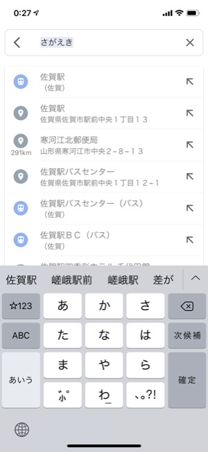 googlemapsaga_02