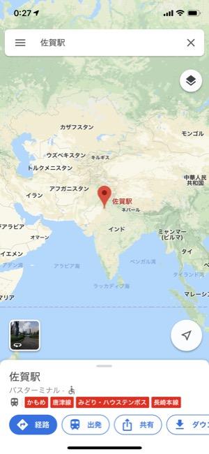 googlemapsaga_03