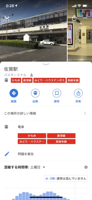 googlemapsaga_06