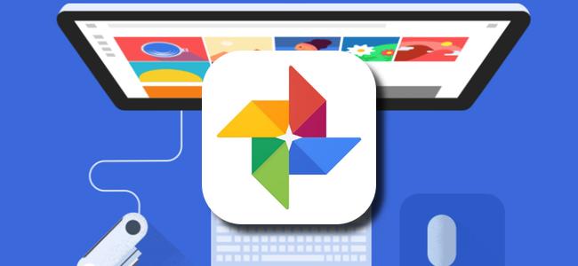 「Google フォト」がアップデート。最大2倍の速度で画像のアップロードが可能に