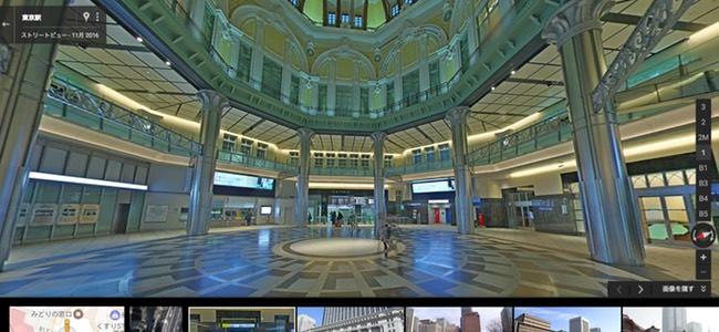Googleストリートビューが東京、新宿、名古屋、京都駅で駅構内やホームの閲覧まで対応!