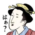 【厳選LINEクリエイターズスタンプ】おまわりさん、こいつです!「Mrジェイムス」、「ゆるゆる浮世絵スタンプ」ほか