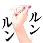 【厳選LINEクリエイターズスタンプ】手だけなのにセクシーな「女の手」、顔面の存在感がすごい「ひねくれだいこん」ほか