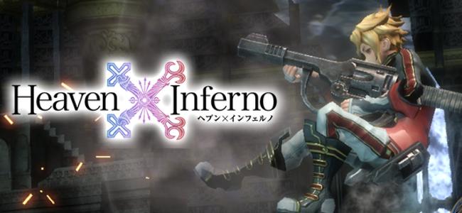 天と地をぶち抜きコンボを決めろ!戦略とアクションが交錯するRPG「Heaven×Inferno」