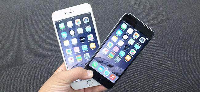 どっちにする?iPhone 6とiPhone 6 Plusはここが違う!