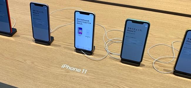 AppleがついにSIMフリーiPhoneを直営店以外でも販売開始。ビックカメラ、ヨドバシカメラ、Premium Resellerの一部店舗にて