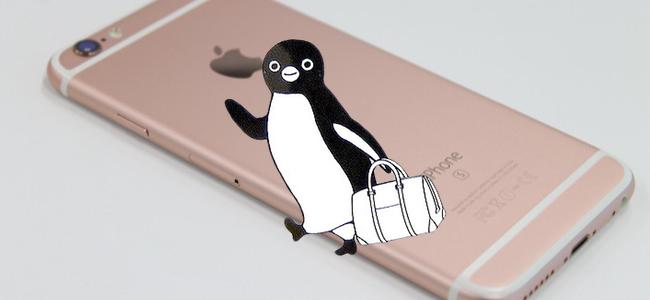 iPhone 7はおサイフケータイ対応!?FeliCa対応の噂
