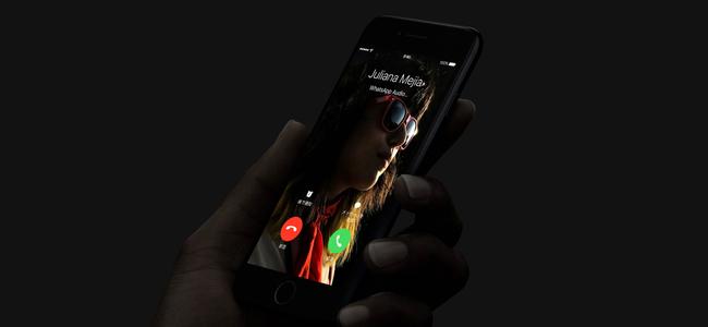 iPhoneのLTEモデムがIntel製とQualcomm製で性能差があることが判明。日本のiPhoneは全て高品質のQualcomm製!