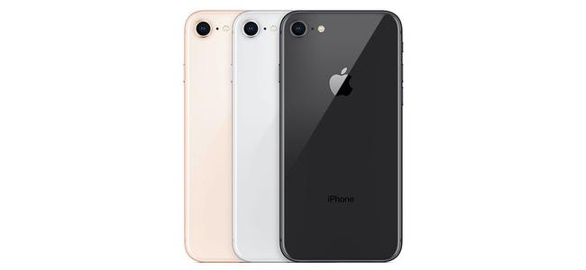 2020年に「iPhone 8」をスペックアップさせたバージョンが発売される?