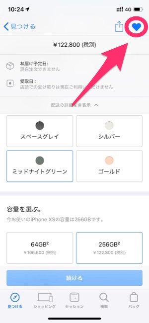 iPhone_02-2