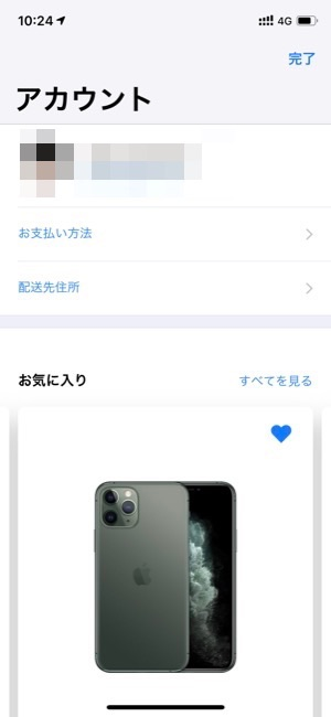 iPhone_05-2
