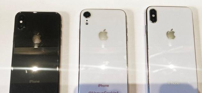 今年発売される次のiPhoneの名前がはっきりしない問題。iPhone XなのかiPhone Ⅺなのか、はたまたiPhone XSなのか