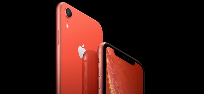 AppleがiPhoneの製造会社に対してiPhone XR増産計画の中止を要請か
