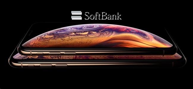 ソフトバンクが「iPhone XS」「iPhone XS Max」の端末販売価格を発表。分割48回2850円、一括136800円から