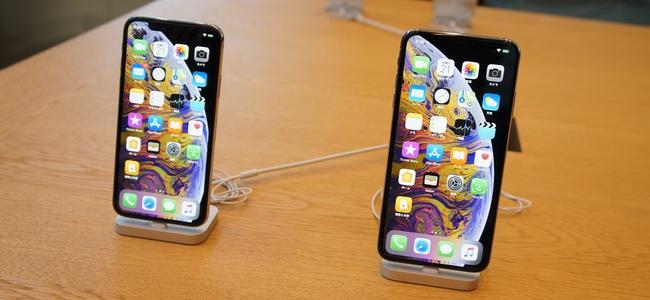 iPhoneXS/XS Maxの有機ELは液晶モデルよりも目に優しいという研究結果