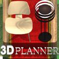 模様替えを考えている方に!部屋の写真を使って家具を合成できるアプリ「3D PLANNER」