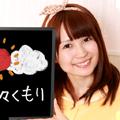 男子諸君!!美女が天気をお知らせしてくれる神アプリ「美人天気」は必ず入れておけ!!