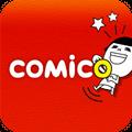 もう読む漫画がない?コミックアプリ「comico」ならオリジナル作品をたっぷり読めるよ!