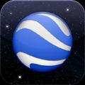 「Google Earth」にストリートビュー機能が追加!小さな地球に降り立とう!