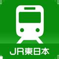 運行情報をプッシュ通知してくれる!JR公式アプリ「JR東日本 列車運行情報 プッシュ通知アプリ」