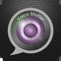 「はいちーず」の声で写真が撮れるカメラアプリ「声シャッター」