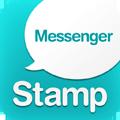 Facebookメッセージをもっと可愛く・楽しくするアプリ「スタンプメッセンジャー」
