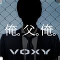 写真/ビデオカテゴリーにて1位獲得!誰でもイケメンになれるアプリ「VOXY俺チェン」がいま話題! [PR]